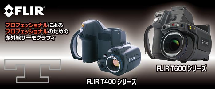 T 600の画像 p1_14